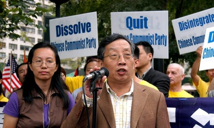 Hu Ping (C), founding editor of the Beijing Spring magazine, gives a speech at a rally against the persecution of Falun Gong in front of the United Union in New York City on Sept. 22, 2011. (Huang Yiyan/Epoch Times)