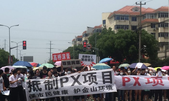 Demonstrators hold banners with slogans to protest against a paraxylene (PX) project in Jinshan district in Shanghai on June 23, 2015. (STR/AFP/Getty Images)