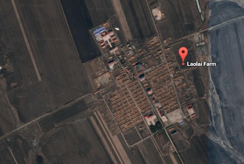 A Google Earth view of Heilongjiang Nehe Prison on June 29, 2015. (Screen shot/Google Earth)