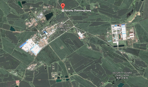 A Google Earth view of a part of Baoanzhao Regional Prison complex on June 29, 2015. (Screen shot/Google Earth)