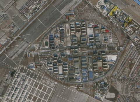 A Google Earth view of Shenyang Prison City on June 29, 2015. (Screen shot/Google Earth)