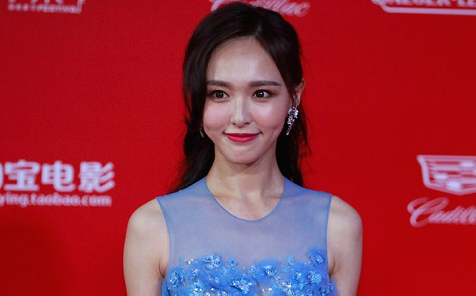 Tiffany Tang poses for a picture on the red carpet at The 18th Shanghai International Film Festival on June 13, 2015 in Shanghai, China. (Kevin Lee/Getty Images)