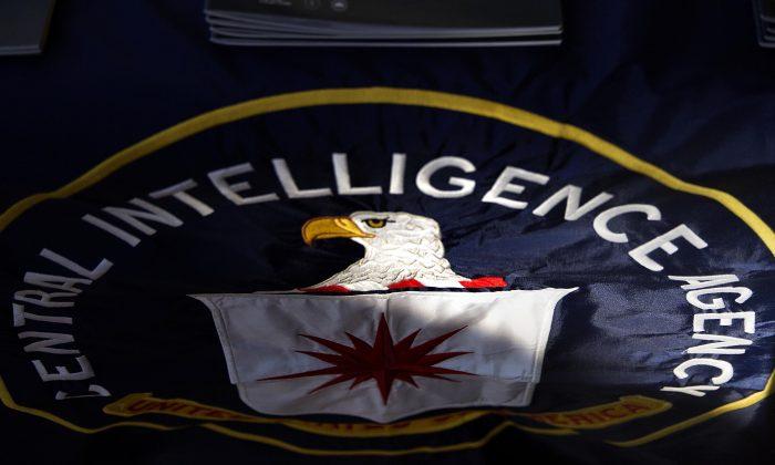 The CIA seal in Atlanta on Nov. 13, 2013. (AP Photo/David Goldman)