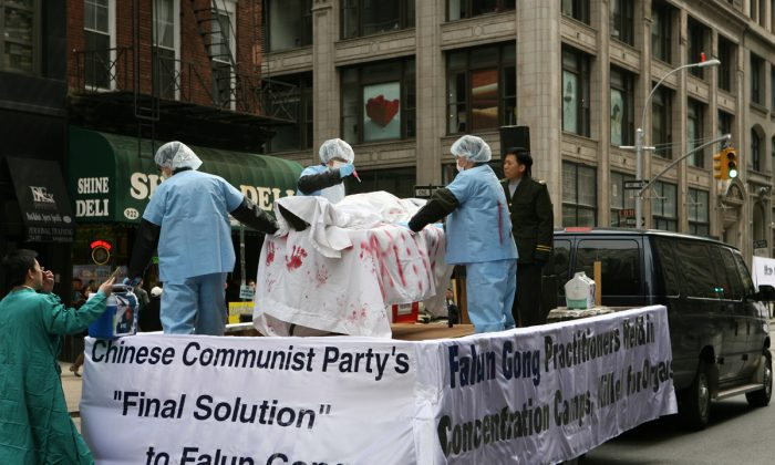 Falun Gong practitioners reenact a scene of organ-harvesting in a parade in New York City (The Epoch Times)