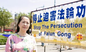Over 80 Victims of China's State Repression, Now in New York, Sue for Justice