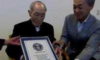 World's Oldest Man Dies at 112 (Video)