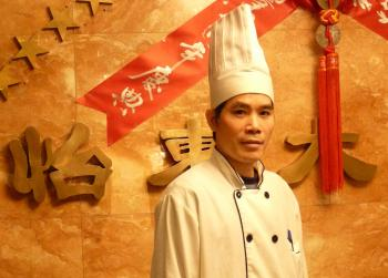 LEGENDARY DISH: The Dragon and Phoenix Present Happiness that tantalized your palate. (Nadia Ghattas/The Epoch Times)