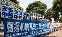 40 Million Quit the CCP