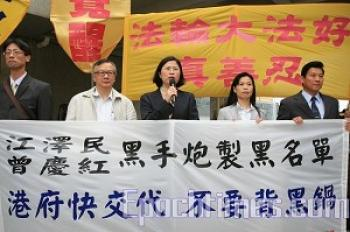 Attorney Theresa Chu (third from left), representing the plaintiffs, spoke in front of the High Court in Hong Kong in January 2008. (Li Ming/The Epoch Times)
