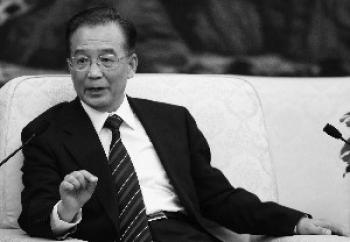 Chinese Premier Wen Jiabao.  (Getty images)