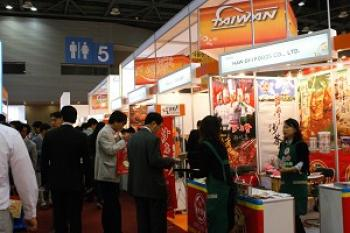 The Taiwan exhibit at the International Food Industry Exhibition. (Zhao Runde/Epoch Times)