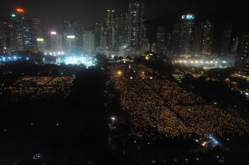 About 150,000 participated in a candlelight vigil in Hong Kong's Victoria Park to commemorate the 21st anniversary of the 1989 Tiananmen Square massacre. (The Epoch Times)
