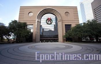 Houston's Wortham Center (Epoch Times)