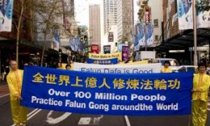 Falun Gong in Australia Commemorates 11 Years of Persecution