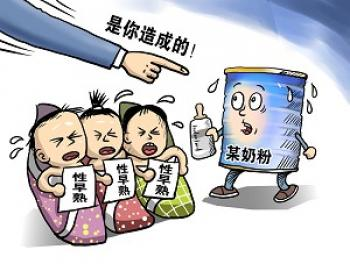 Tainted Milk Powder Again Suspected in China for leading to premature sexual symptoms in infant girls.  (The Epoch Times photo archive)