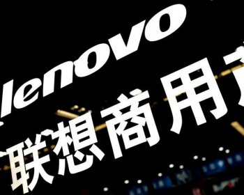 Tela Innovations Files Complaint Against Lenovo, China's Largest PC Supplier