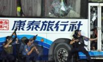 Philippines Hostage Drama on Tourist Bus Ends in Tragedy