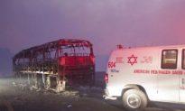 Israel Fire Kills 40 Prison Guards