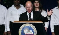 Jerry Brown Now 39th Governor of California