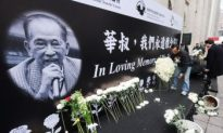 Dissident Attempts to Attend Hong Kong Activist's Funeral (Video)