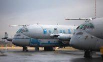RAF cuts Announced as UK Mulls Libya No-fly Zone