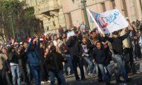 Egypt Protests: Violence Erupts on Egypt's Tahrir Square