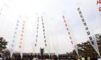 North Korea Threatens South Over Helium Balloons