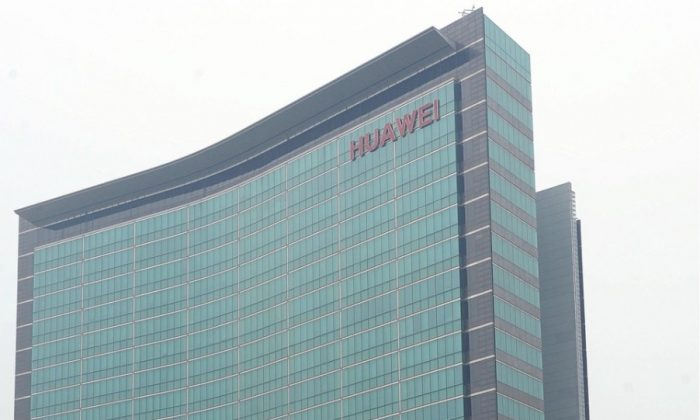 The head office of Chinese telecom giant Huawei in Shenzhen, on Feb. 21, 2011. (STR/AFP/Getty Images)