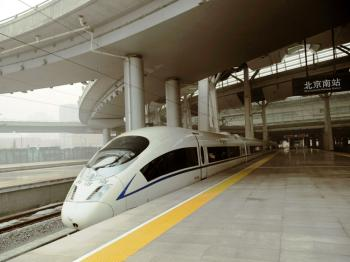 A high-speed train departs a railway station in Beijing on Feb. 21, 2011. (Gou Yige/AFP/Getty Images)