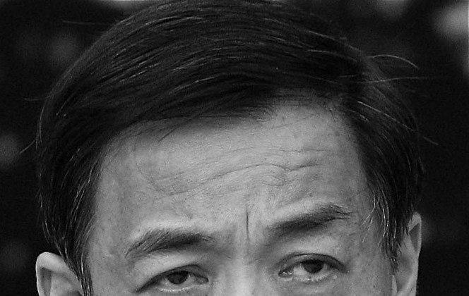Bo Xilai. (Feng Li/Getty Images)