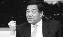 Will Western China Party Chief Bo Xilai Become a Warlord?