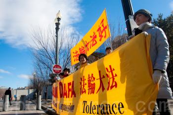 Falun Gong practitioners protest the 11-year persecution in front of the White House. (Rob Counts/Epoch Times)
