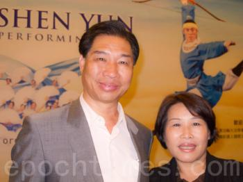 Mr. Chen Shunyong and his wife  watched Shen Yun Performing Arts International Company in Kaohsiung, on April 7.  (Liao Fenglin/The Epoch Times)