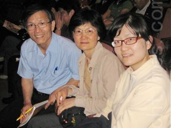 Lu Jibao (L), chairman of Pingtung County Jiuru Township Association for Education, along with his family, attended Shen Yun Performing Arts International Company's show in Kaohsiung, on April 9, 2011. (He Xiu-E/The Epoch Times)