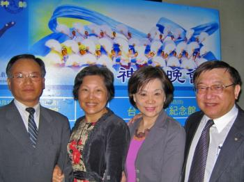 Lawyer Mr. Chen and friends, attend Shen Yun Performing Arts International Company's show in Taipei, Taiwan, on April 21. (Li Yuan/The Epoch Times)