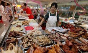 Additives Endanger China's Food Safety
