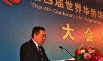 Suspected Spy Has Deep Ties to Chinese Regime