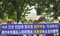 South Korea Deports Falun Gong Practitioners, Yielding to Chinese Regime Pressure