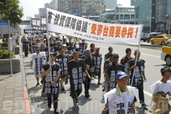 Taiwan investors victimized in China held a parade with their family members on Sept. 9 in Taipei. They also submitted appeal letters to Taiwan's Mainland Affairs Council and to President Ma Ying-jeou. (Luo Yutang/The Epoch Times)
