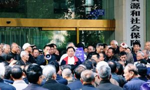 China's Veterans Impoverished, Protests Suppressed