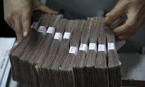 China Bank Reserves Raised, Effect on CPI Doubtful