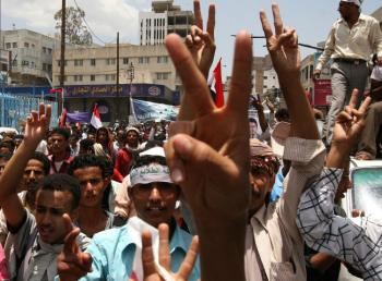 Yemenis protest calling for the ouster of Yemeni President Ali Abdullah Saleh in the flashpoint city of Taiz (Taez) on April 24. (-/AFP/Getty Images)