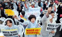 A Gripping Glimpse Into Human Rights Atrocities in North Korea