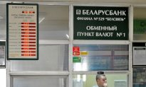 No End In Sight for Belarus's Economic Nose Dive