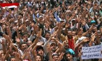 Yemen Security Forces Kill Protesters in Several Cities