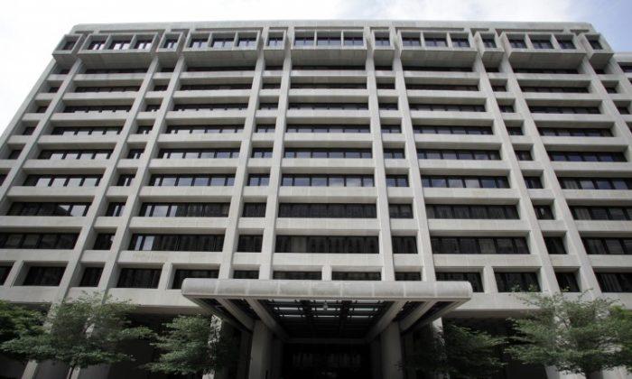 The International Monetary Fund (IMF) headquarters in Washington DC (Yuri Gripas/AFP/Getty Images)