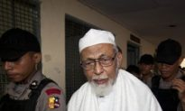 Indonesian Cleric Convicted on Terror Charges