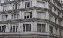 New York City Structures: 1200 Broadway