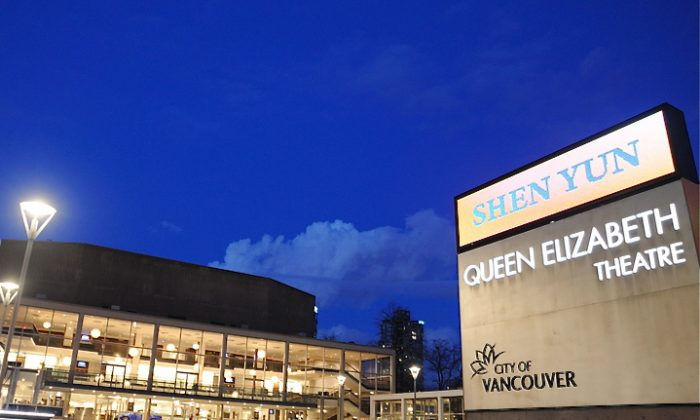 Shen Yun played the first of five shows at the Queen Elizabeth Theatre on Friday night. (Peter Zhu/The Epoch Times)