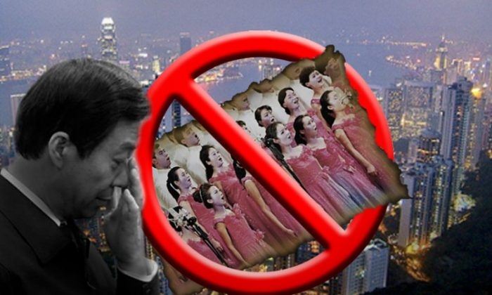 "A 500 member ""Red Song"" performance troupe from Chongqing tried to lure Hong Kong citizens. (Epoch Times)"